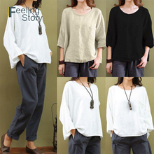 Buy Women Plus Size Clothing 5x And Get Free Shipping On Aliexpress Com