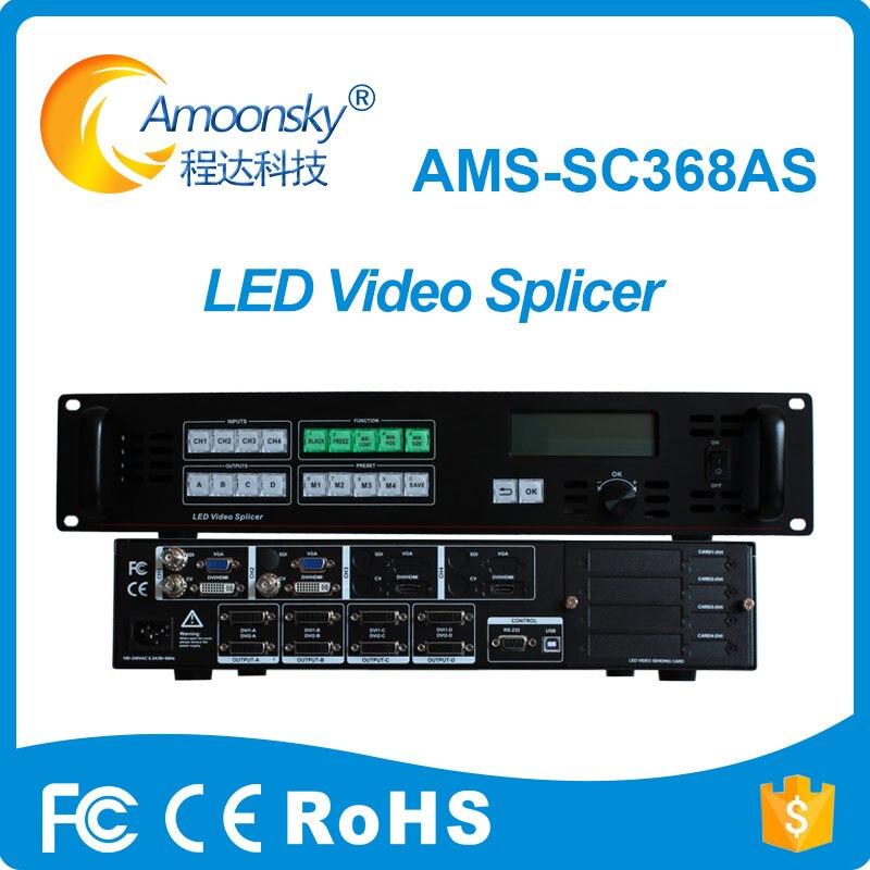 AMS-SC368AS 8 Display Window Multivewer 8K Splicing Processor Led Full Color Display Splicer