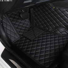 Acreditar Auto car floor mat Pé do carro Para bmw f10 f11 x3 x4 x5 e53 e70 e83 f48 f34 e70 x6 e71 e90 x1 e30 acessórios à prova d água