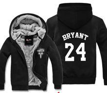 Bryant 24 Winter Hoodies Sweatshirt Männer Nette Casual Männlichen Jacken Hoody Mantel Schal Mann Tuch Warm Halten