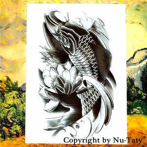 Временная татуировка SHNAPIGN Black Koi Carp Fish, водостойкая наклейка для тела, 21*15 см
