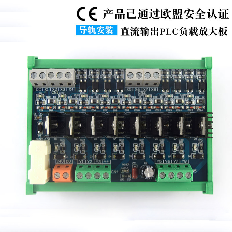 все цены на 8-channel PLC DC amplifier board, optocoupler isolation protection board RC anti-surge, non-contact relay output