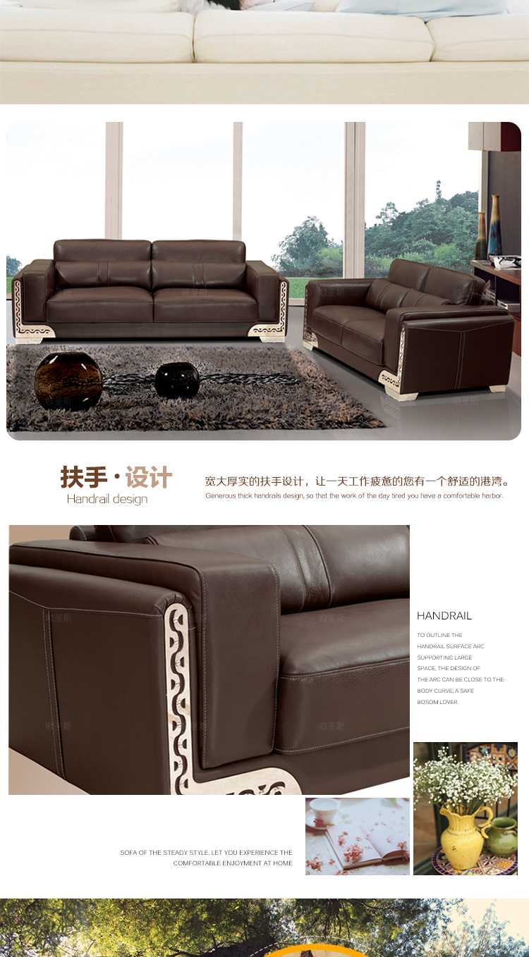 Brilliant 2019 Modern Style High End Portugal Coffee Brown Color Office Commercial Softline Nicoletti Italian Leather Sofa Set Ocs 610 Ncnpc Chair Design For Home Ncnpcorg