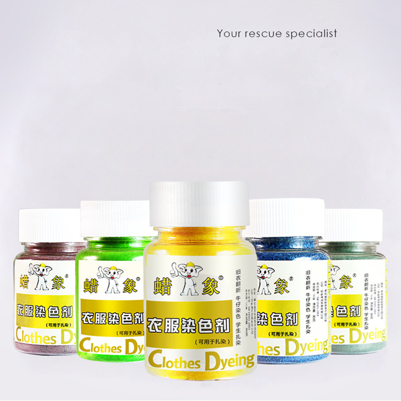 Dyeing Refinishing Agent For Old Garments,Cotton Linen Silk Madaier Direct Clothing Dye Textile Dyestuffs Clothing Renovation