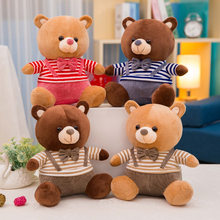41f3591f49f Novo tiras listradas urso brinquedos de pelúcia pequeno bonito urso de  Pelúcia boneca animal de pelúcia