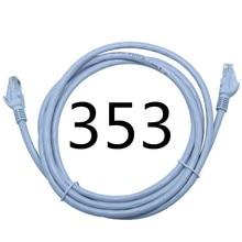 WS7 пять типов компьютерный сетевой кабель алюминий и магниевая проволока соединительный кабель прочный сетевой маршрутизатор широкополосный кабель