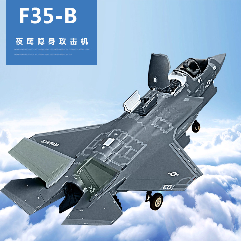 AF1 Alloy Aircraft Model F-35B Fighter Simulation Model Toy Collection Gift 1:72