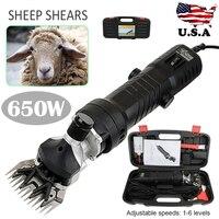 650W Electric Shearing Clipper Shear 6 Adjustable Speed Sheep Goats Shears Shearing Machine Cutter Wool Scissor Power Tool