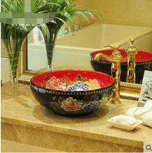 Jingdezhen ceramic basin art basin of Chinese style lavatory on stage Bathroom basin sink bowl  jingdezhen handmade rose flower shape ceramic porcelain counter top wash basin sink