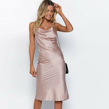 Womens Sexy Smooth Adjustable Spaghetti Strap Bodycon Camisole Backless Solid Color Dress