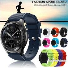Купить с кэшбэком Silicone Strap for Samsung Galaxy watch 46mm Gear S3 Frontier/Classic Band Smart Watch Bracelet 22mm Wrist Watchband Accessories