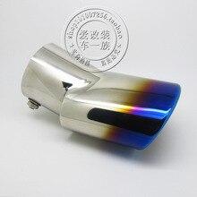 Automobile Exhaust Tip Tail Pipe Muffler for Hyundai IX35 highlander kIa