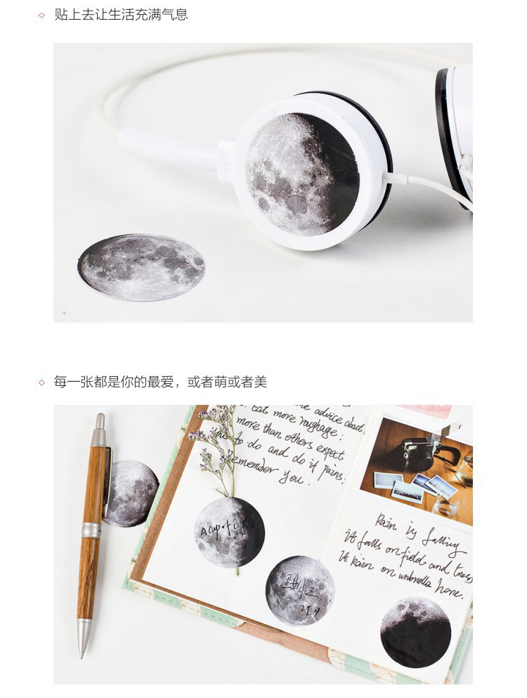 45 шт./кор. канцелярские наклейки парным DIY Планета липкий Бумага Kawaii Луна растения наклейки для украшения дневник в стиле Скрапбукинг
