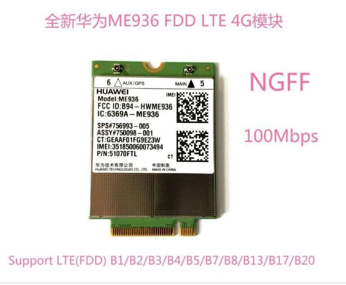 unlocked HUAWEI ME936 4G LTE WCDMA/HSDPA/HSUPA/HSPA+ GPRS/EDGE NGFF Modules Wireless 4G card ME936 VS ME906E стоимость