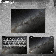 Star Print Laptop Skin Sticker for Xiaomi Mi Notebook Pro 15.6 Air 12.5 13.3 Vinyl Decal Laptop Cover Protective Skin for Xiaomi high quality black sandy vinyl wrap film sticker decal air bubble free for phone laptop computer skin cover size 1 52 30m