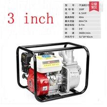 168F бензиновый насос с воздушным охлаждением 4-тактный 3 дюймов самовсасывающий откачки сточных вод насос оросительной воды для домашнего или в сельском хозяйстве