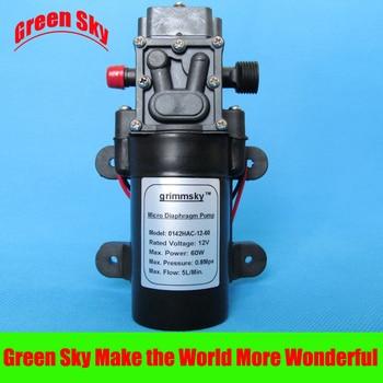 5L/Min DC12V 60W high pressure mini water diaphragm pump 5l min dc12v 60w high pressure mini water diaphragm pump