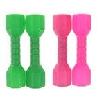 ★  2 пары пластиковых гантелей для дома Фитнес-упражнения для детей Спортивное оборудование Игрушки уни ✔