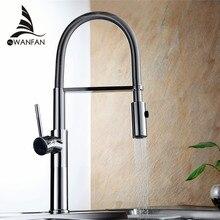 Torneira キッチン蛇口新デザイン LD-10127 スイベルソリッドブラスシングルハンドル混合シンクタップクローム温水と冷水