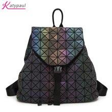 Новые женские светящиеся Рюкзаки модная одежда для девочек ежедневно рюкзак Геометрия Упаковка Блёстки складной Сумки бренд известный студента школьная сумка