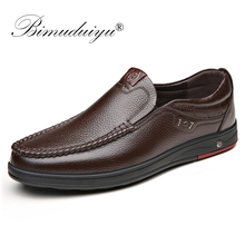 BIMUDUIYU Genuine Leather Men's Casual Shoes Big Size 38-48 Loafer Design Driving Men Flat Footwear Slip On Mens Moccasin Shoes