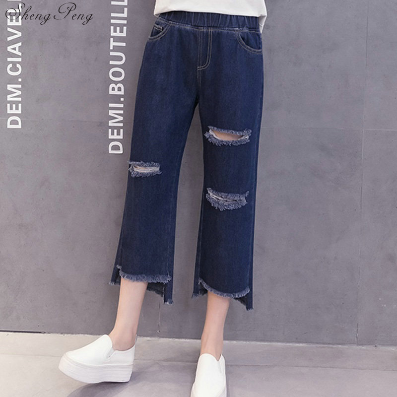 Women ripped pant ripped jeans for women wide leg denim pants women summer pants ankle length ripped jeans CC671 5