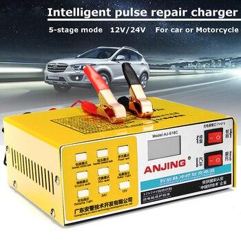 자동차 건조 및 습식 펄스 수리 배터리 충전기 전체 자동 오토바이 전원 전기 지능형 50-60 hz 12 v/24 v
