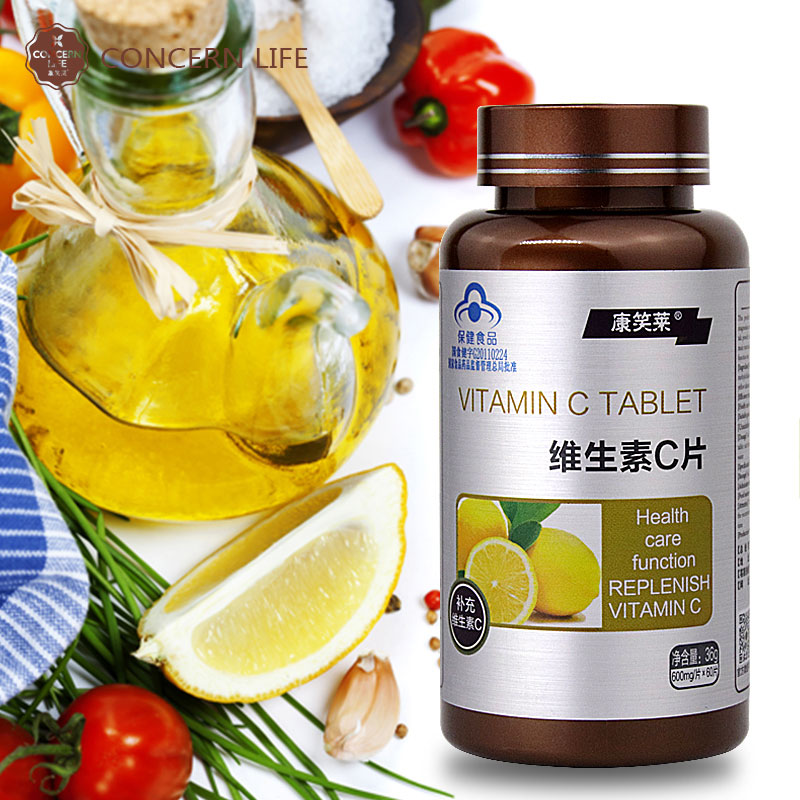 60PCS Pure Natural Vitamin C Used to Improve Immunity and Anti-aging Provide Energy To The Body image