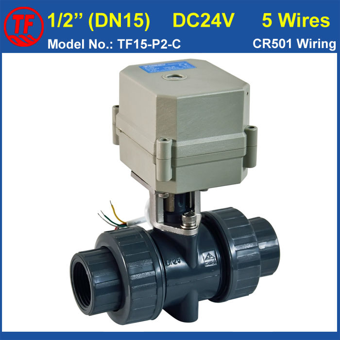 PVC 1/2'' DN15 Actuated Valve DC24V 5 Wires With Signal Feedback TF15-P2-C 10NM On/Off 15S Metal Gear CE For Water Application bsp npt 1 pvc dn25 electric shut off valve tf25 p2 c dc12v cr303 wiring 10nm on off 15 sec metal gear for water control