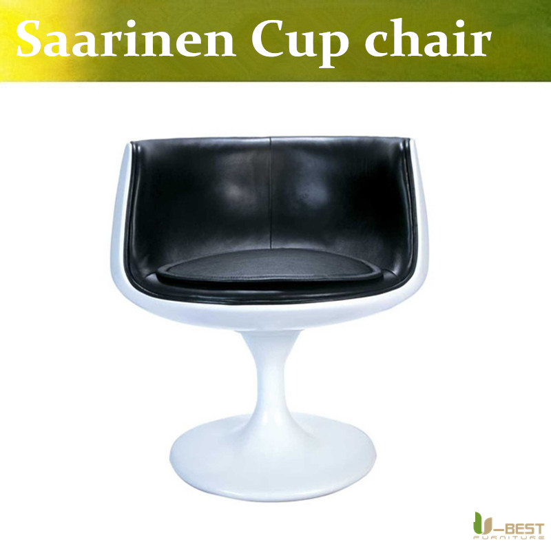 U-BEST  Eero Style Cognac Cup | Designer Reproduction,Modern Confortable Cafeteria Chair, Coffee Cup Chair