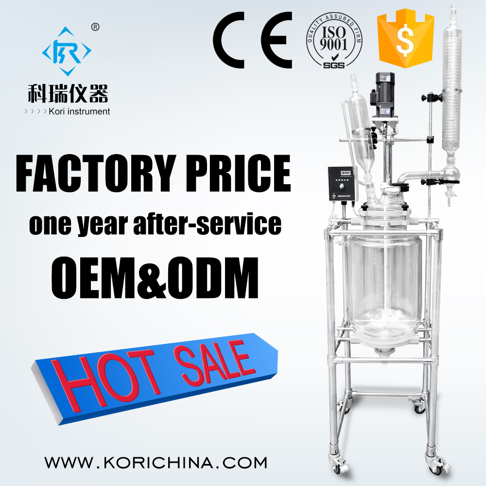 SF-10L Vacuum Glass Reactor with condenser  dropping flask Teflon Lab& pilot plant Equipment /Double wall Glass reactor system stirring motor driven single deck chemical reactor 20l glass reaction vessel with water bath 220v 110v with reflux flask