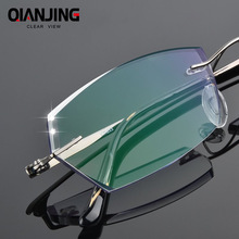 QIANJING New Men Fashion Glasses Titanium Rimless Eyeglasses Frame Diamond Decorations Optical with Prescription