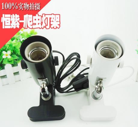 Parrot Crawler Chimney Tortoises Sun Lamp UVB Ceramic Heat Lamp Holder Cylinder Drying Tortoise Light Fixtures
