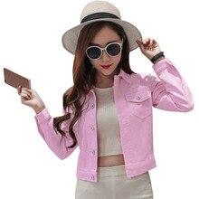 Женская джинсовая куртка, повседневная короткая стильная куртка с длинным рукавом, черная, белая, розовая, весна-лето 2018