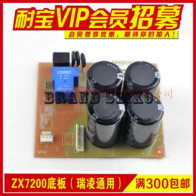 Inverter Welding Machine Parts Circuit Board Zx7-200 Power Supply Board Manual Welding electric welding machine circuit board fittings power supply board zx7 200 250 double voltage base plate