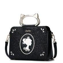 Women Lace Beaded Queen Pattern Small Satchel Purse Top Handle Handbag Shoulder Crossbody Bag