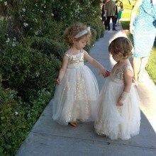 Princess Shinning 2016 Girls Communion Dresses A Line Flower Girl Dresses Floor Length Tulle Sequined Wedding Ivory C220