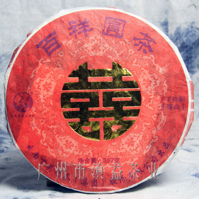 Puerh tea everest round tea the word cake tailorable Chinese yunnan puer pu er 357g font