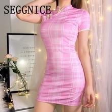Womens 2019 Chinese Style Cheongsam Split Retro Dresses Elegant Tight Pink Dress Female Summer Party Plaid Leisure Ladies