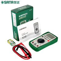SATA digital display, backlight anti burn multimeter, digital home based high precision meter, with a table DY03005