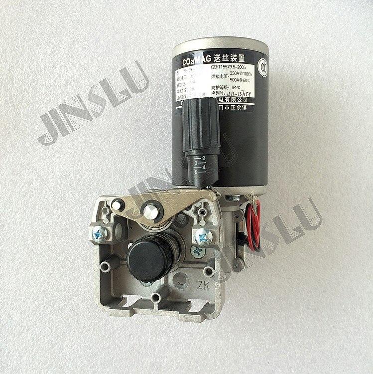 MIG welding wire feeder motor 76ZY01 weld feeder assembly wire ...