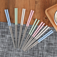 1 Pairs Quality Stainless Steel Chopsticks Non-slip Personality Long Chopsticks Adult Children Chopsticks Chinese Family Home