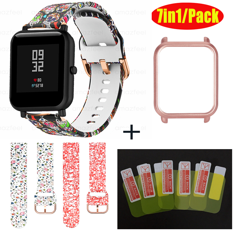 7in1 Accessories For Xiaomi Huami Amazfit Bip Strap Silicone Floral Watch Band For Amazfit Bip Lite Bracelet Case Screen Protect