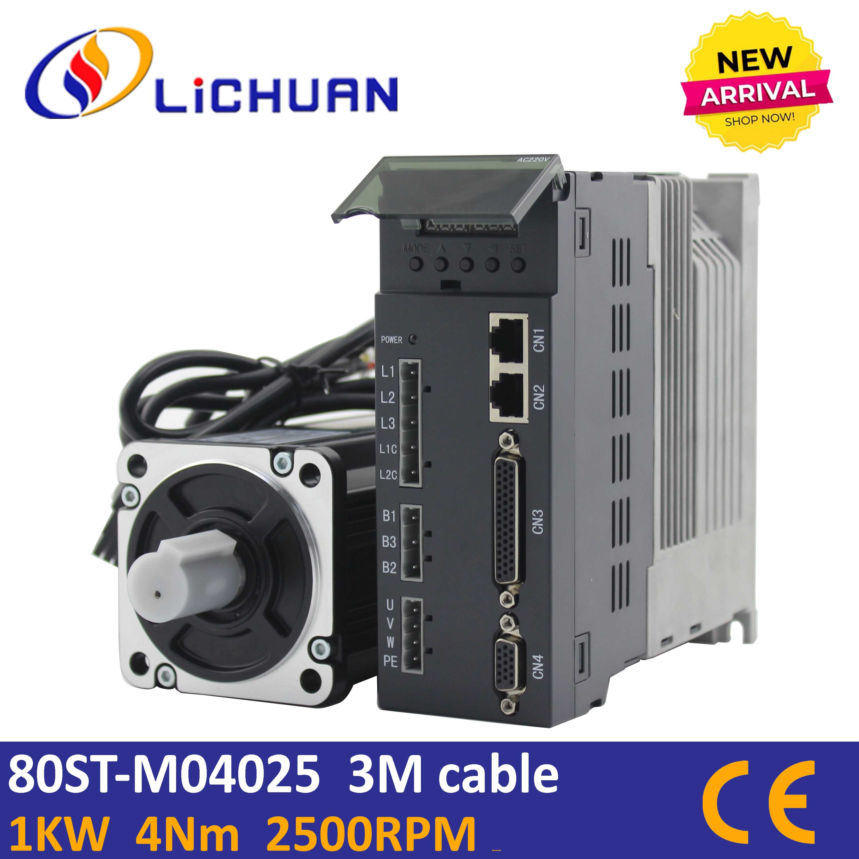 Lichuan servo flange 80ST-M04025 4Nm 1kw servo motor with servo driver 2500rpm AC 220V Motor servomotor 1KW replace JMC servo