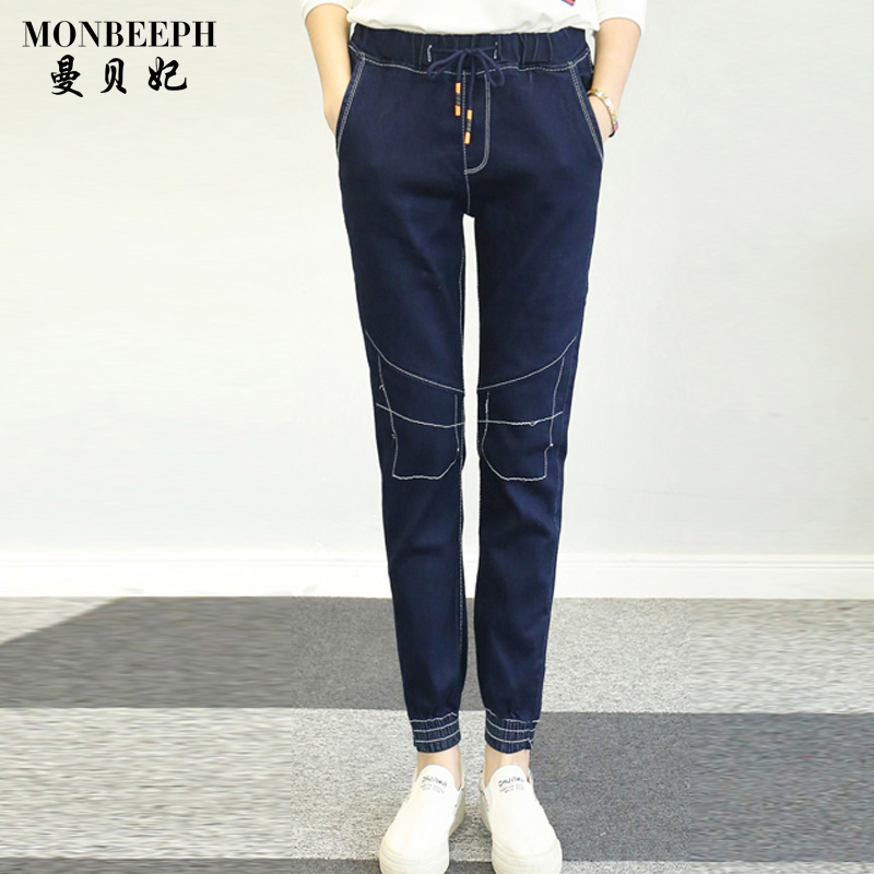 2017 New Drawstring Elastic Waist Jeans  Harem Pants Big Size S-5XL Loose Denim Women Feet Elasticity Trousers inc international concepts women s drawstring pants 16w deep black