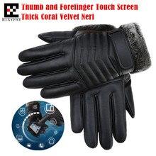 Для мужчин зимние теплые ветрозащитные-15 градусов противостоять холодная утолщаются кашемировый топ моющиеся искусственная кожа Прихватки для мангала, 2 пальца Сенсорный экран Прихватки для мангала