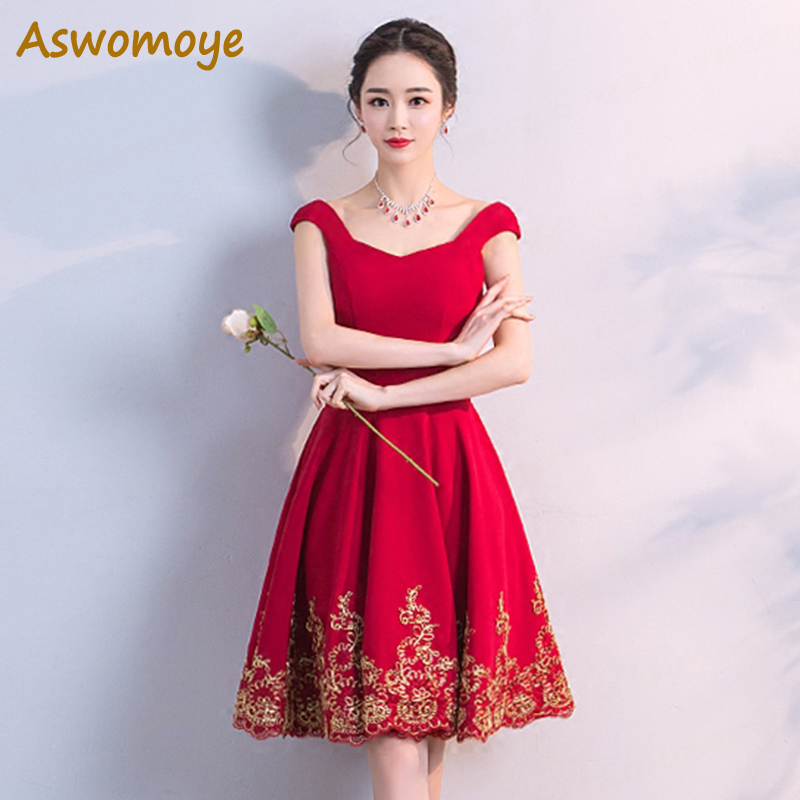new appearance best cheap sells Aswomoye New Stylish 2018 Gold Appliques Short Bridesmaid Dress ...