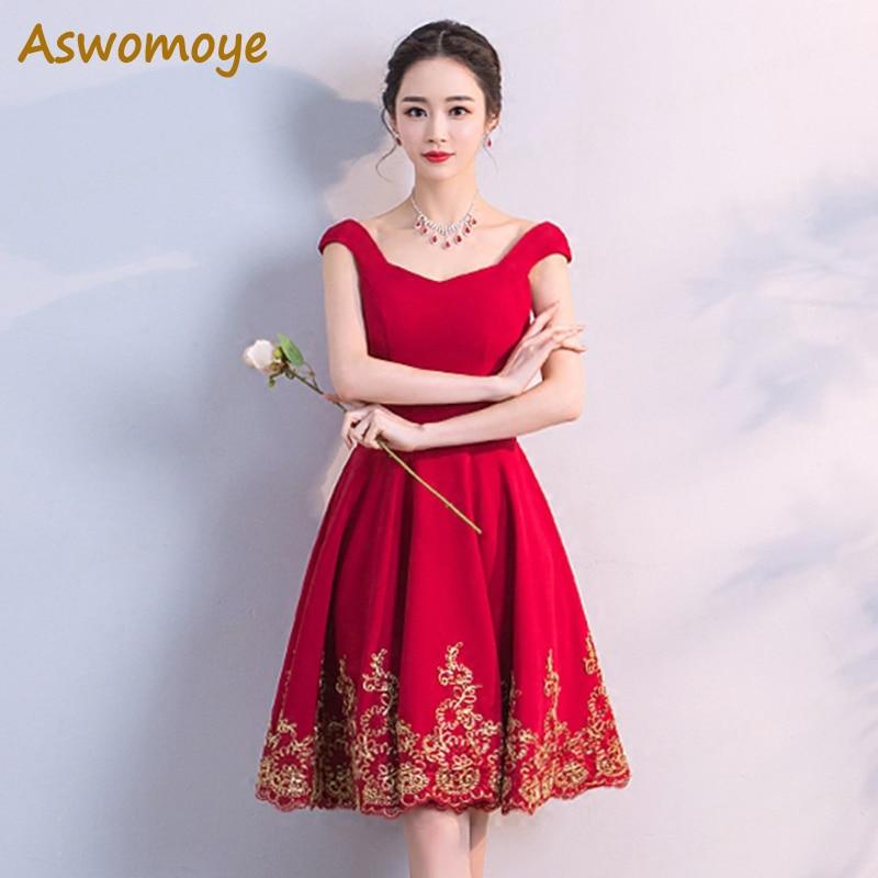 Aswomoye New Stylish 2018 Gold Appliques Short Bridesmaid