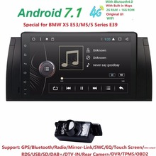 9inch Android 7.1 Quad Core 2G+16G GPS Car DVD Player Tape Recorder Radio 4GWifi For BMW E39 2002 2003 E38 X5 E53 M5 Range Rover
