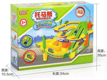 2016 hot Children's toys creative train track Electric rail car toy High quality toy train Thomas Children's toys suit